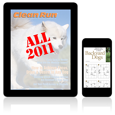 All 2011 Digital Editions